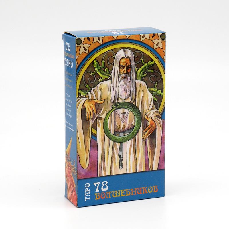 Таро 78 Волшебников (78 карт, брошюра)
