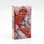Таро Святого Грааля (78 карт, брошюра)