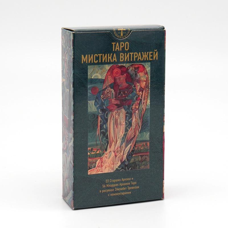 Таро Мистика Витражей (78 карт, брошюра)
