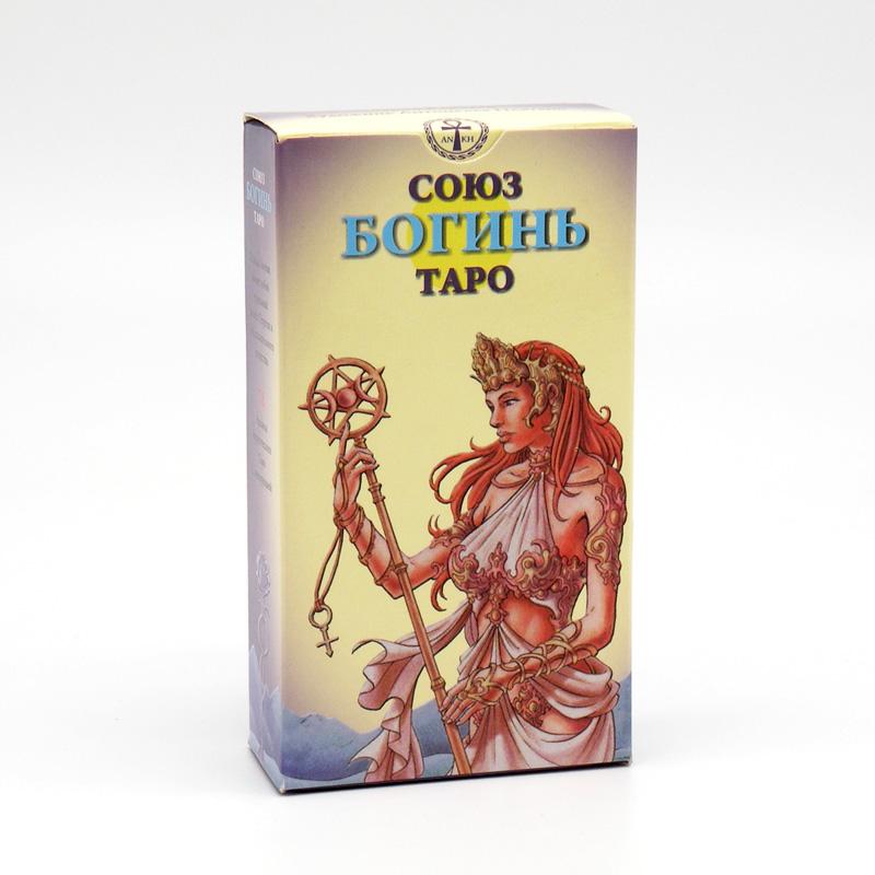 Таро Союз Богинь (78 карт, брошюра)