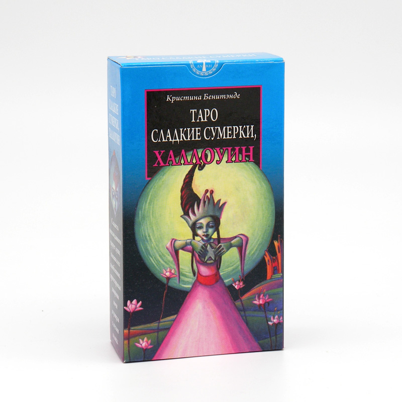 Таро Сладкие сумерки, Халлоуин (78 карт, брошюра)