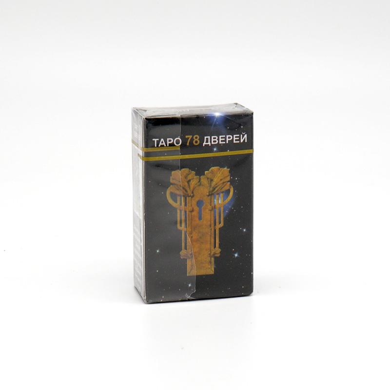 Таро 78 дверей (мини, карманный вариант)