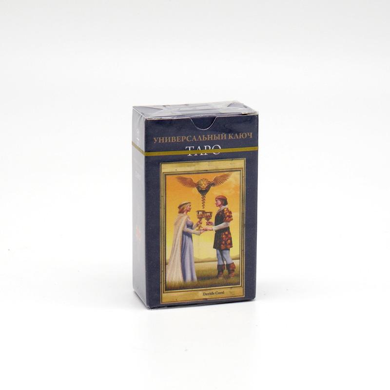 Таро Универсальный ключ (мини, карманный вариант)