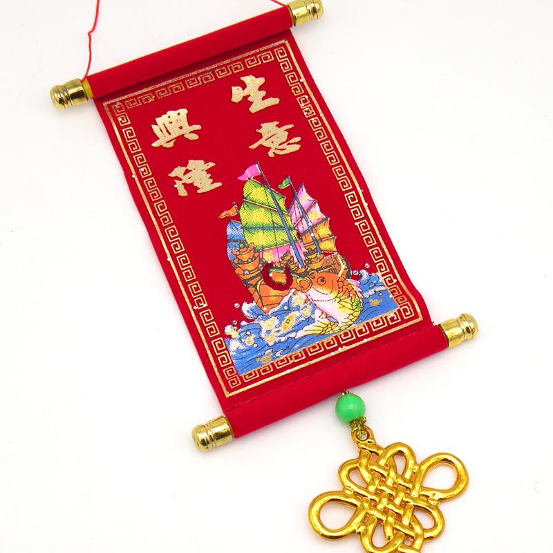 Свиток панно китайский сюжет, благожелательный иероглиф для привлечения удачи