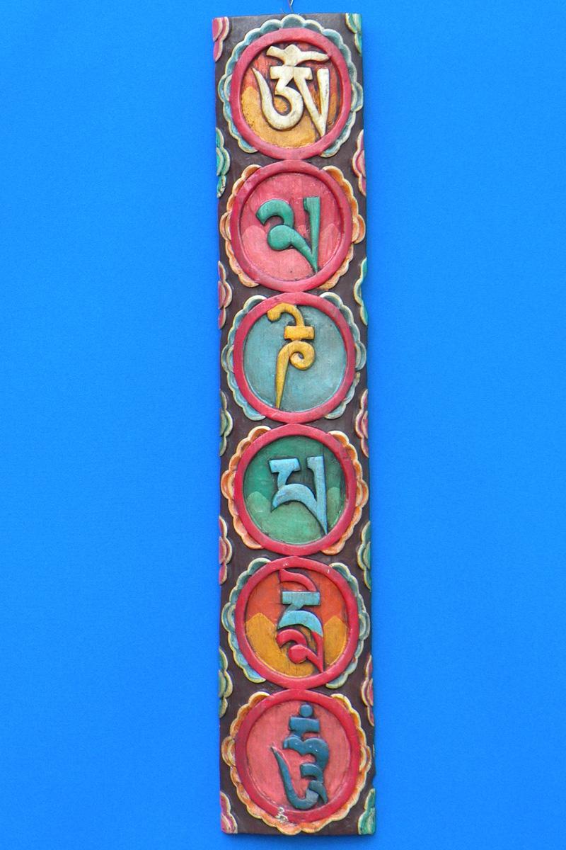 Панно тибетская мантра для привлечения удачи