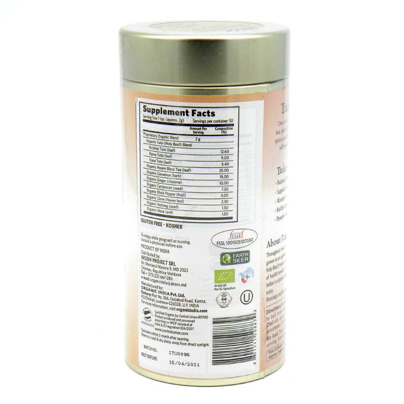 Organic India, листовой чай Туласи (Tulsi), масала (masala) (100 грамм)