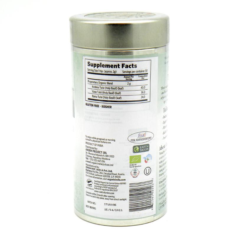 Organic India, оригинальный листовой чай Туласи (Tulsi), без кофеина (100 грамм)