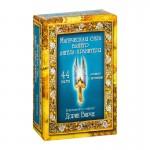 Таро Дорин Вирче: Магическая сила вашего ангела хранителя (44 карты + инструкция)