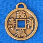 Амулет N 08 - Китайская МОНЕТА СЧАСТЬЯ ФЭН ШУЙ