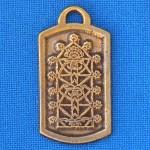 Амулет N 20 - СИРИЙСКИЙ АМУЛЕТ «ДРЕВО МУДРОСТИ»