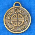 Амулет N 23 - Символ ПЯТИ БЛАГ