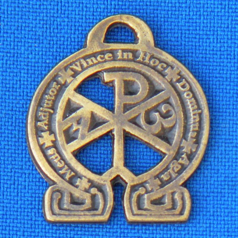 Амулет N 27 - АЛЬФА И ОМЕГА с личной монограммой ХРИСТА