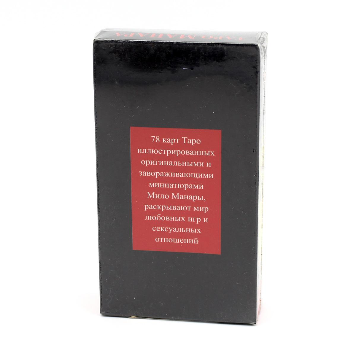 Таро Манара, российско-итальянское издательство Lo Scarabeo, 78 карт, брошюра