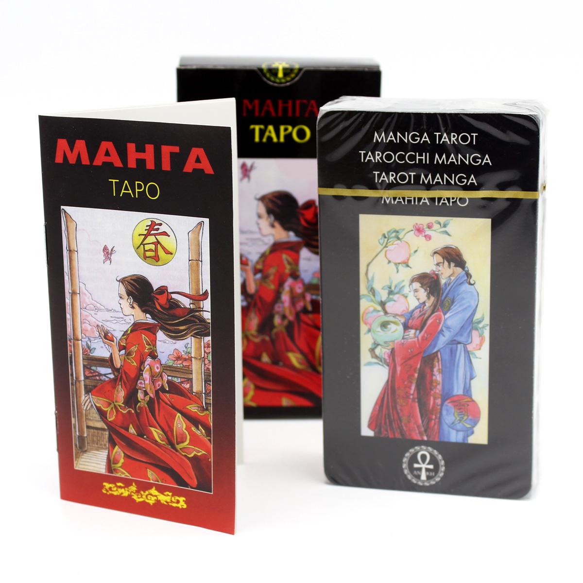 Таро Манга