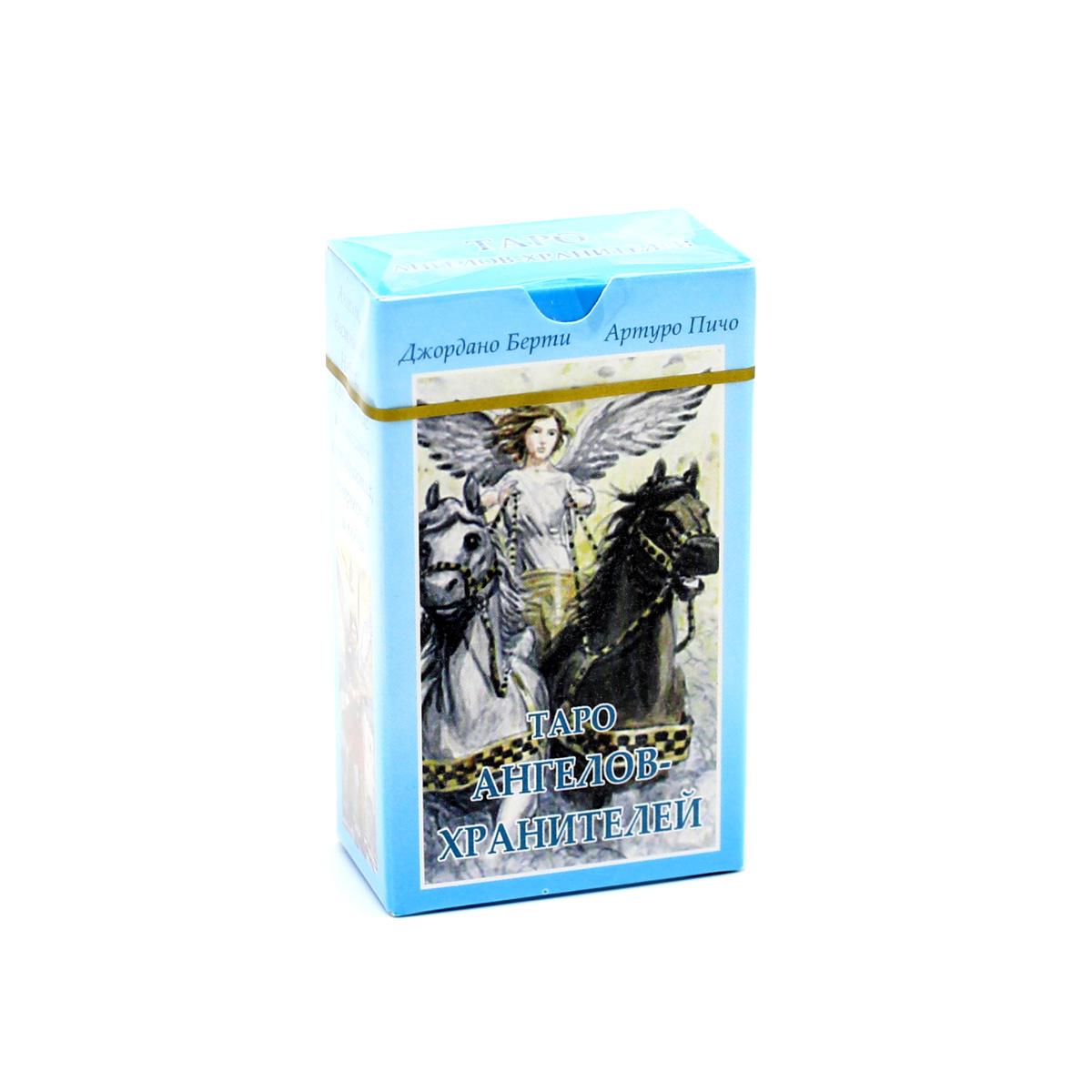 Таро ангелов хранителей, 78 карт, мини, карманный вариант, 7.5 см х 4.5 см