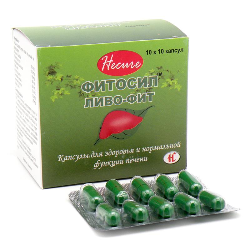 Фитосил Ливо-Фит, капсулы на растительной основе, для здоровья печени