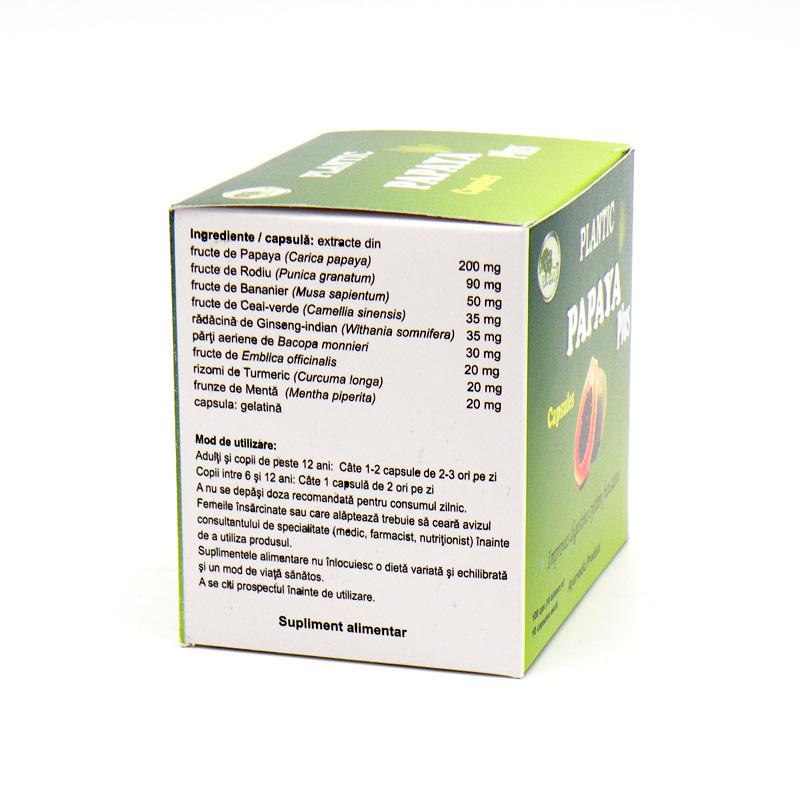 Плантик Папая Плюс, капсулы на растительной основе, для здоровья пищеварительной системы