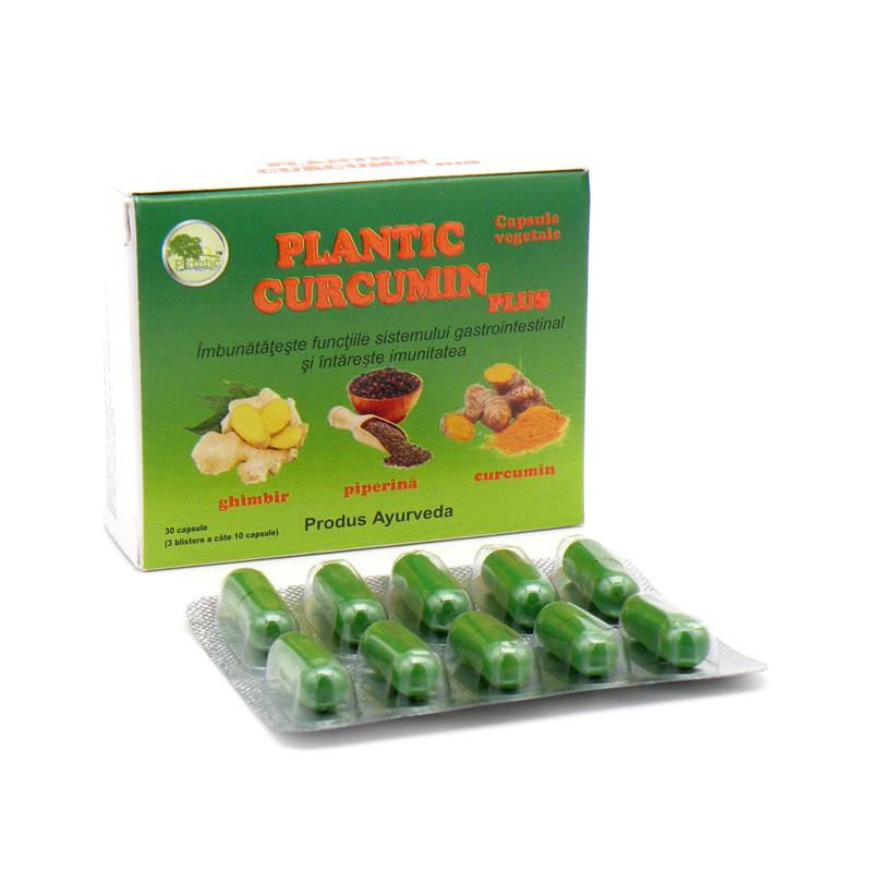 Плантик Куркумин Плюс, капсулы на растительной основе.