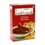 Приправа для курицы Chicken Masala 50 г