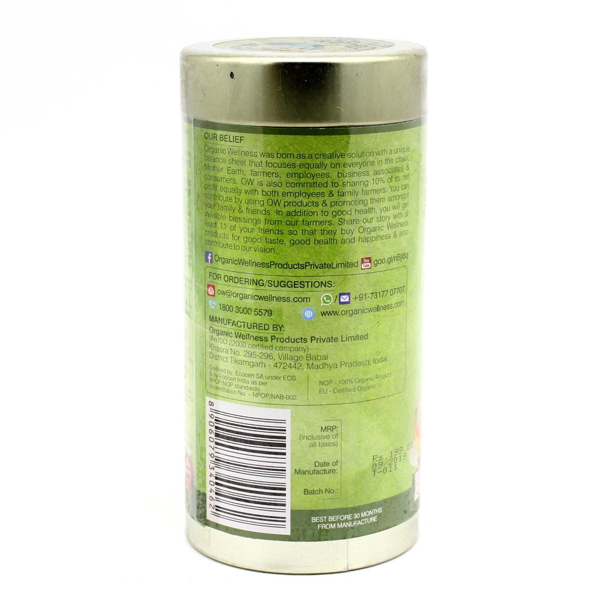 Mashallah Green Tea Classic зелёный чай с добавками Organic Wellness 100 г