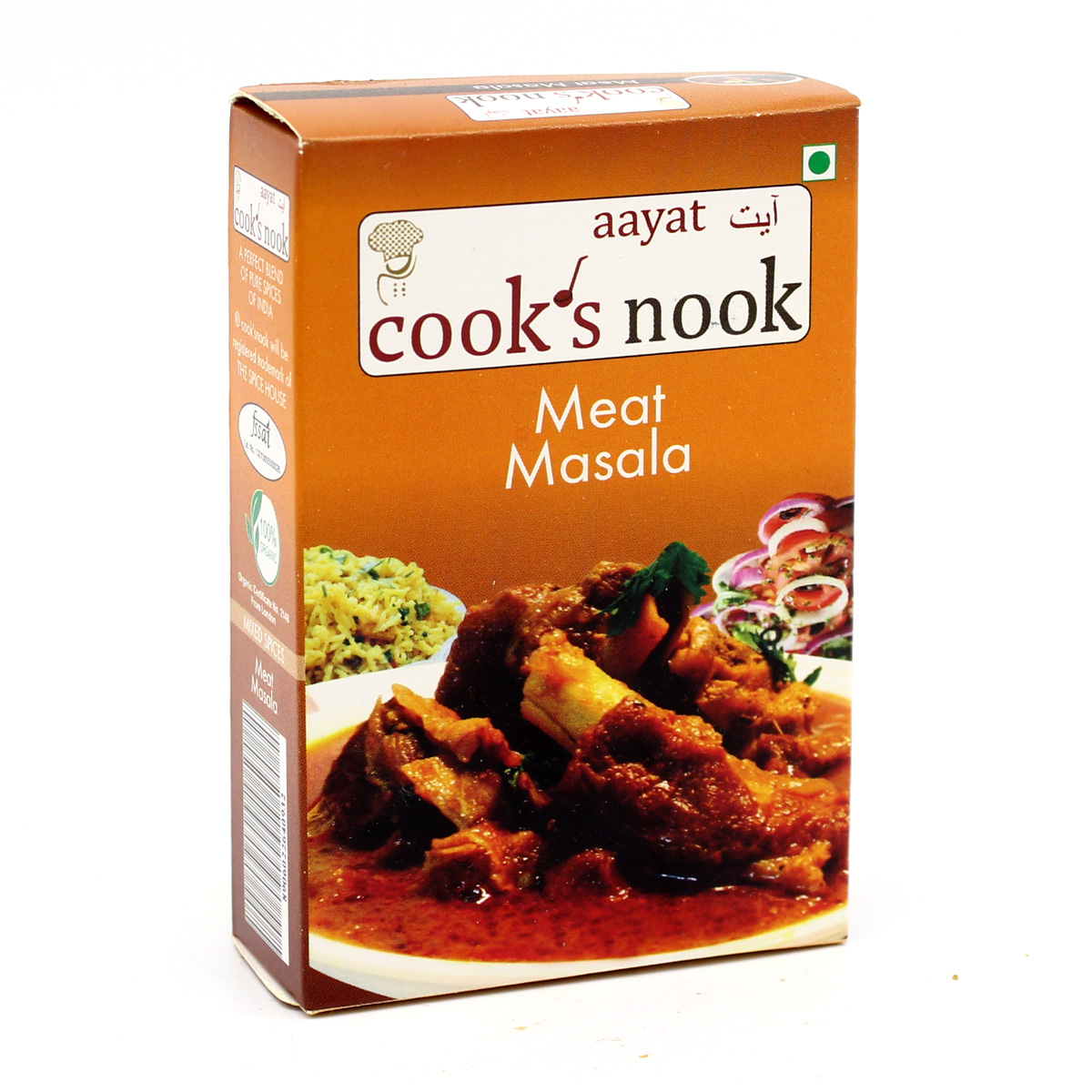 Приправа для мяса Meat Masala 50 г