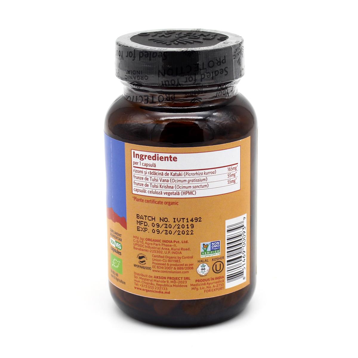 Иммьюнити (Immunity) иммуномодулирующий препарат (90 растительных капсул) Organic India