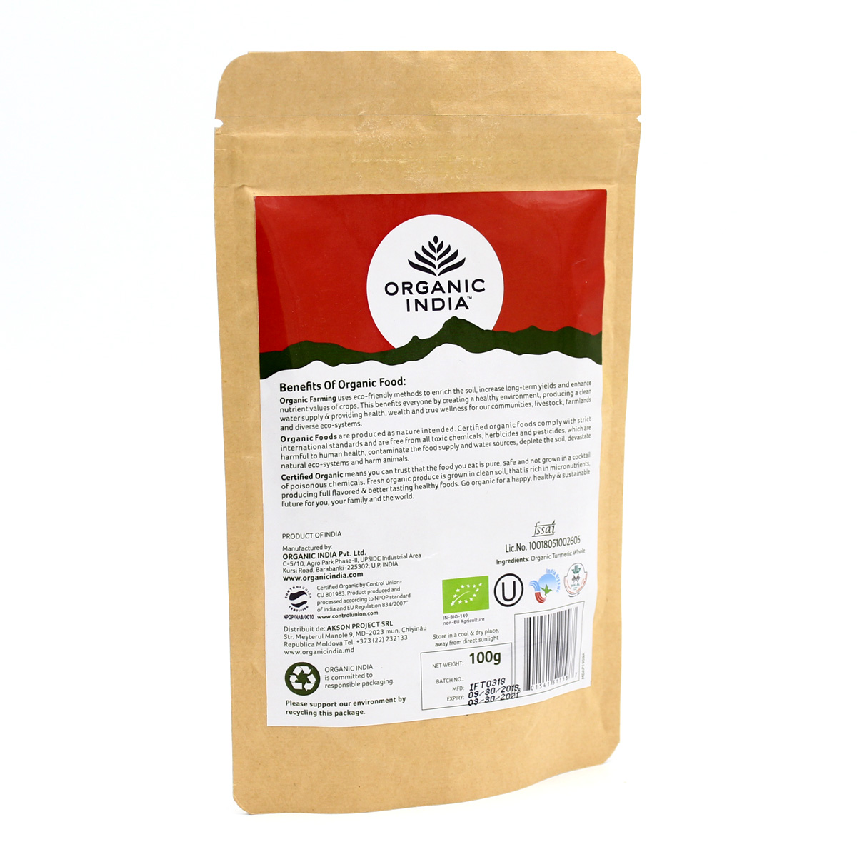 Порошок куркумы Turmeric Organic India
