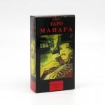 Таро Манара (78 карт, брошюра)