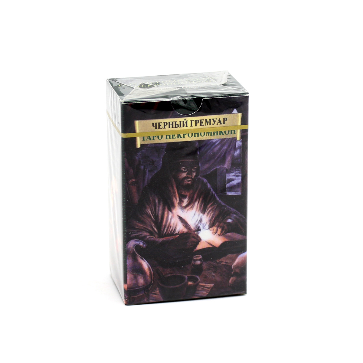 Таро Черный Гремуар Некрономикон, 78 карт, мини, карманный вариант, 7.5 см х 4.5 см