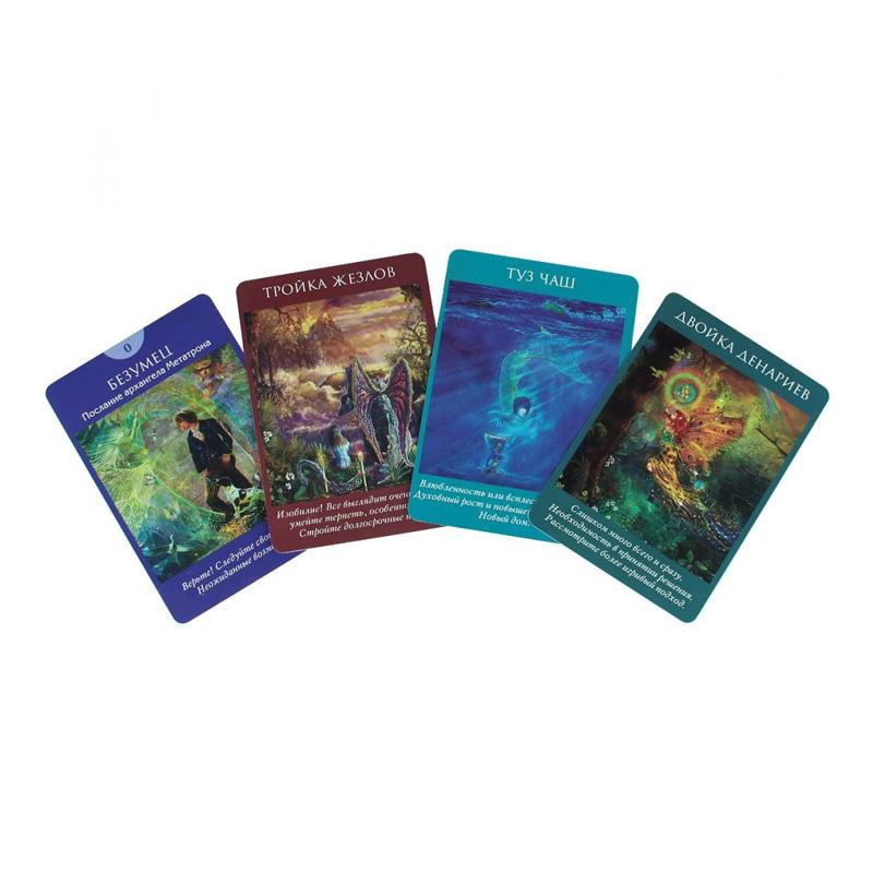 Таро Дорин Вирче: Таро ангелов (78 карт + инструкция)
